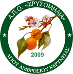 xrisomilia Logo